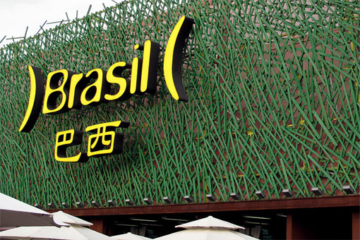 BrazilShanghaiExpo_510x340