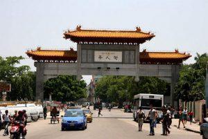 ChinatownHavana_MarceloForl