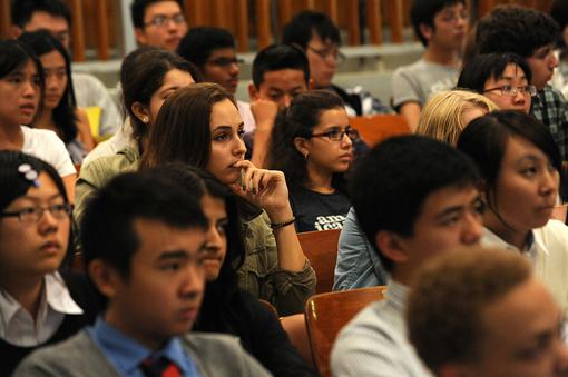 students listening 510x340