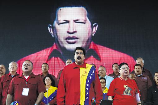 Americas Quarterly - Winter 2015 - Nicolas Maduro and Hugo Chavez